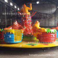 宏德游乐供应儿童喜爱的游乐设备熊转杯 熊大熊二转转杯