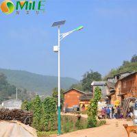 福建户外太阳能路灯批量供应