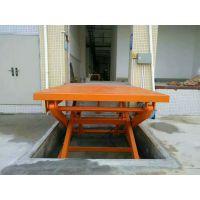 汨罗升降机厂家 地下室运货升降货梯价格 室外固定式液压升降台维修
