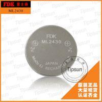 中国总代理日本FDK品牌ML2430 RTC实时时钟电池 医疗设备 供货稳定