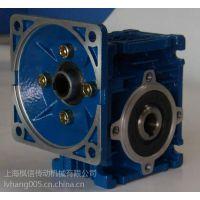 KS63-100-F 0.4KW 输出孔 蜗轮蜗杆减速机 枫信