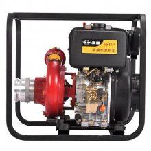 大流量4寸柴油抽水机 便携式4寸柴油机抽水泵