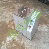供应DV-20数显恒温油浴锅 恒温油槽 恒温油浴锅 恒温油浴生产厂家