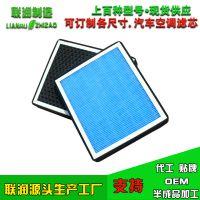 荣威550名爵MG6空调滤芯滤清器活性炭滤芯汽车空调滤清器雾霾2.5