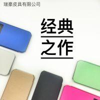 三星S8/S8 PLUS手机皮套 手机保护套 开窗透色手机壳 电压皮套工厂现货