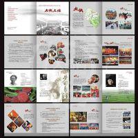 折页宣传册设计,儿童画册书刊设计印刷,铜板纸杂志黑白说明书印刷