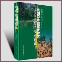 深圳厂家家谱族谱设计,宗谱祖谱印刷,地方志经书古书排版印刷