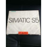 供应全新原装进口西门子S5系列6ES5544-3UA11