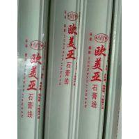 pvc收缩膜 华泰兴精品石膏线条收缩膜