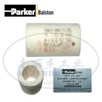 Parker(派克)Balston滤芯050-05-DX