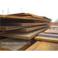薄壁65Mn高强度弹簧板 规格齐全 鞍钢弹簧钢板价格