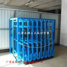 浙江钢板存放架 卧式板材货架生产厂 不锈钢板仓储货架