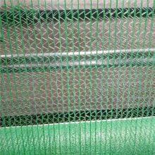 绿色防尘网 绿色盖土网 西安盖土网