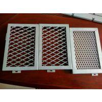 拉网铝单板幕墙&网状铝拉网板装饰天花