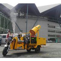 环保降尘农林打药20型电动三轮喷雾机降尘机 华凌 喷雾设备 雾炮