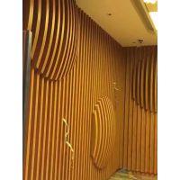 厂家定制铝合金铝方通规格 北京木纹U型槽方通造型幕墙