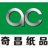 深圳市奇昌纸品有限公司