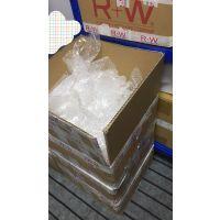 进口R+W瑞伟德国挠性联轴器BK/200/105