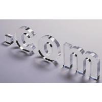 长沙激光雕刻机 长沙1390激光机 1325激光机 长沙亚克力激光机