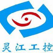 深圳灵江计算机技术有限公司