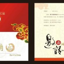 西北画册海报设计印刷丨西藏休闲农业品牌设计丨凤二包装设计制作