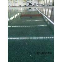 供应青岛混凝土密封固化剂,水泥硬化剂13375570803