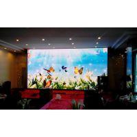 湖北餐厅宴会厅超清p3室内全彩电子显示屏效果图