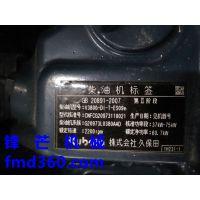 广州锋芒机械久保田V3800发动机总成1G550-12000