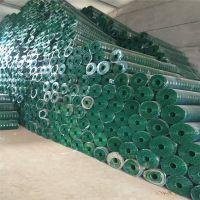 养殖场防护网 养殖场围栏厂家 现货1.8米高30米长土鸡圈地围网