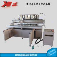 厂家直销 临清新锋 玻璃大平面平台弹出式丝网印刷机