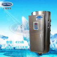上海新宁容积455L储热式电热水器NP455-24功率24kw热水器