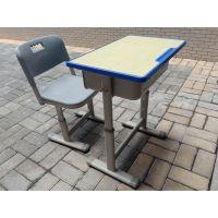 ABS塑料课桌椅│学生课桌椅│豪华塑料课桌椅│单人学生桌椅