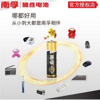 南孚 7号碱性玩具电池批发 聚能环七号遥控器鼠标