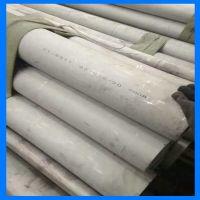厂家供应409L不锈钢汽车排气管 冷轧SUS409L不锈钢焊管 无缝管 规格齐全