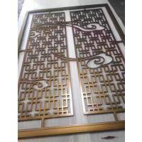 304不锈钢玫瑰金屏风隔断 酒店装饰屏风