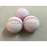 深圳晟球橡塑 专业定制PU发泡棒球 70mm棒球 来图定制LOGO