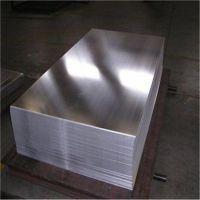 半硬冲压铝板材,1050纯铝板,铝板用途