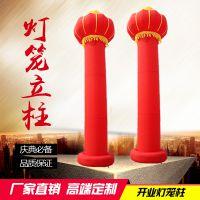 厂家直销充气立柱灯笼柱柱形拱门企业标志柱广告庆典气模