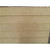 丹阳高强度外墙岩棉复合板/挂钢网岩棉板60mm/促销多少钱一立方