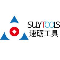 速砺工具(上海)有限公司