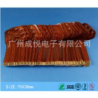 台湾PCB线路板供应商 FPC柔性线路板生产厂家