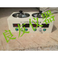 供应金坛姚记棋牌正版 HCJ-2C水浴磁力搅拌器 双数显水浴磁力搅拌器
