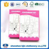 kjin 彩色铅笔水彩笔学生绘画文具套装 定制礼品办公赠品
