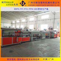 联信节能型PVC排水管生产线 PE、PP管材挤出生产线