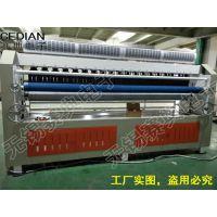 生产超声波面料绗缝机,全自动里布压棉机,无线涧棉机厂家赛典