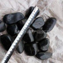 精品黑色鹅卵石多少钱一吨,天津黑色鹅卵石批发