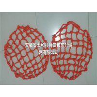 东升绳网常年供应井盖网防护网尼龙防坠网防护网