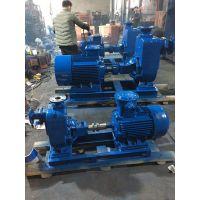 自吸泵有哪些作用ZX50-20-12 2.2KW 扬程12M 耐酸碱自吸泵 天津众度泵业