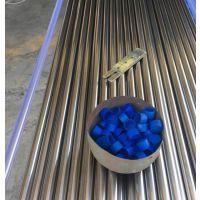珠海316不锈钢卫生级水管 Φ45*1.5