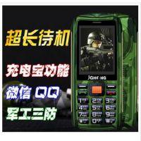 4G智能手机 1万毫安移动4G加强版双卡双待 4G手机 LG屏 移动4G+联通4G双卡双待
